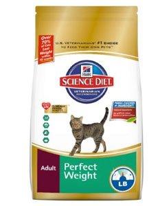 Hills Dm Cat Food