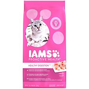 Purely Holistic Dry Cat Food Reviews