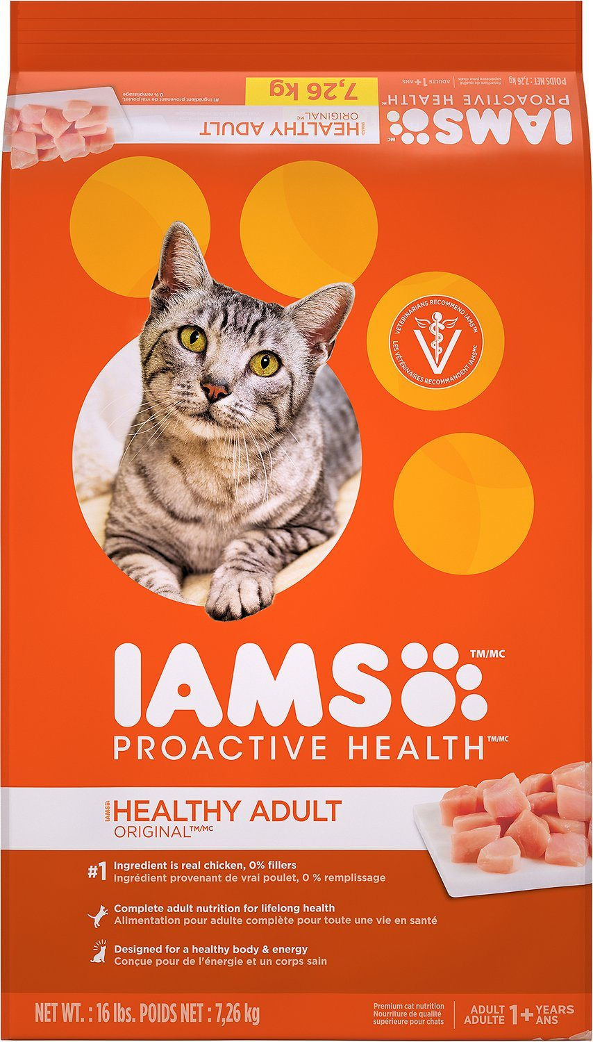 Iams Grain Free Canned Cat Food Reviews