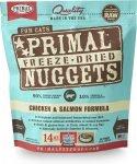 Primal Pet Foods Freeze Dried