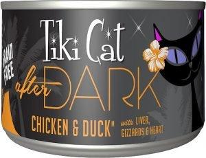 tiki cat after dark