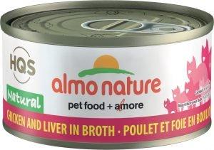 almo nature natural wet cat food