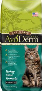 avoderm natural grain free dry cat food bag
