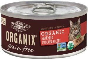 castor pollux organix wet cat food can