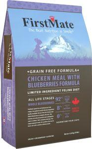 firstmate grain free dry cat food bag