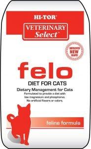 hi tor dry cat food bag